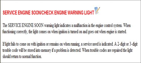 1984 Chevy Corvette Check Engine Light Does Not Flash